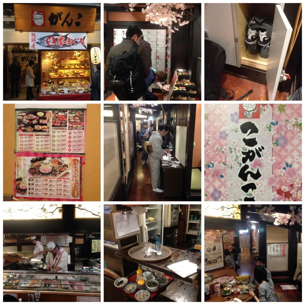 The restaurant in Osaka